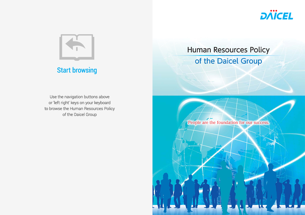 an analysis of the human resources policies of bigi canada ltd Any human resources professional should know the company's policies and procedures and enforce them fairly across the board for all employees if the hr office plays favorites, or is appearing to.